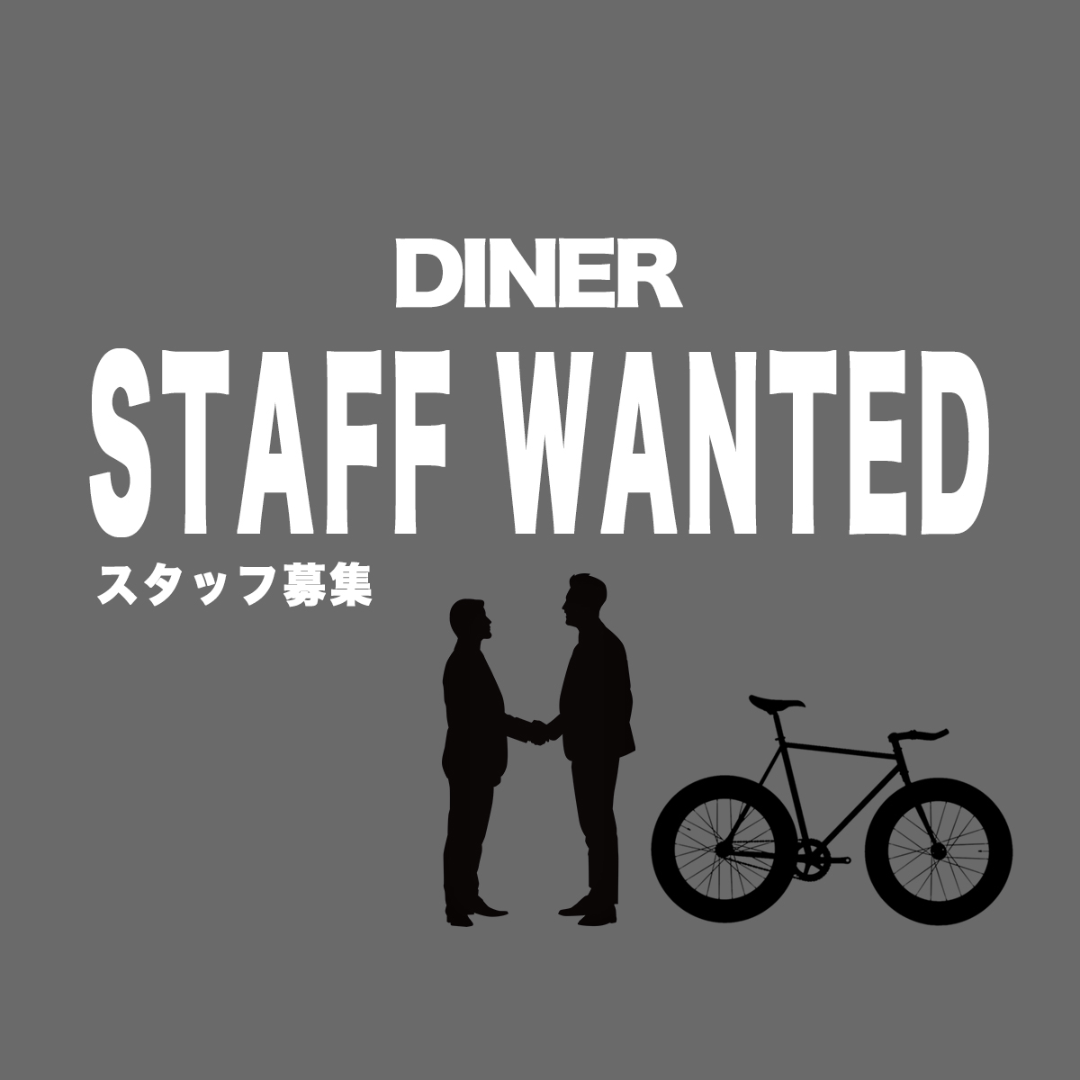 STAFF WANTED!!!!