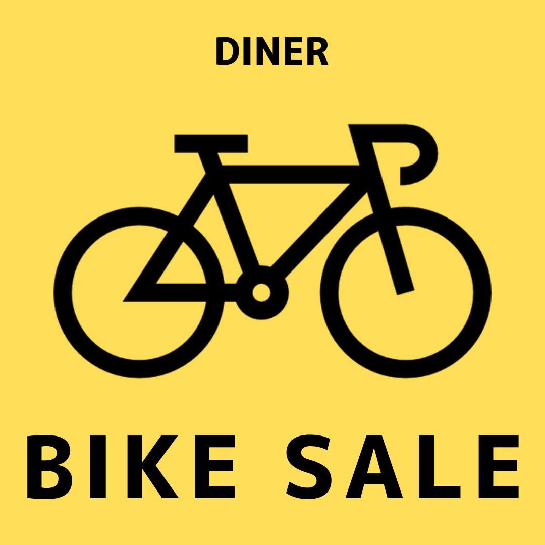 自転車買うなら今がお得!!